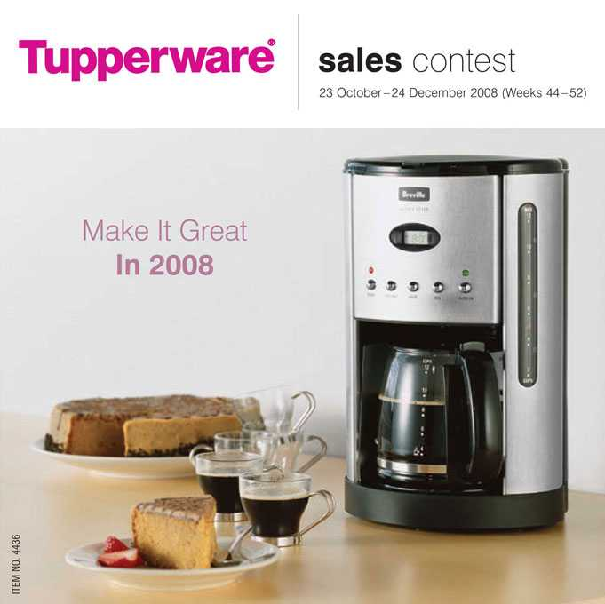 Tupperware Product Catalogue